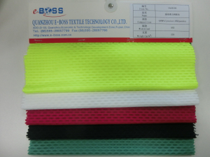 14eB166 94%Polyester 6%Spandex Jacquard Mesh Fabric For Insert Lining163cmX135gm2