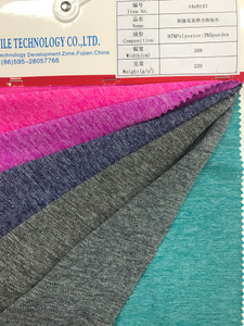 14eB143 97%polyester 3%spandex Melange Effect Pique for Yoga Fitness 208cmX220gm2
