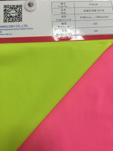 17eB106 87%Nylon 13%Spandex Cooling Jersey 160cm*160gsm for Fitness Sport
